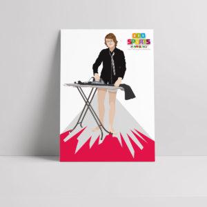 Extreme Ironing Poster